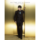 ALL TIME BEST Presence<br>【5,000 sets limited production box】