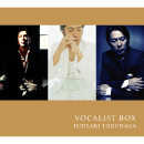 VOCALIST BOX<br>【First Pressing Edition B 】