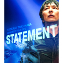 Concert Tour 2013 <br> STATEMENT <br>【Blu-ray】