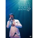 Concert Tour 2010<br>VOCALIST & SONGS 2<br>【Standard Edition/Blu-ray Edition】