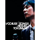 VOCALIST & SONGS<br>~1000th Memorial Live<br>【Standard Edition/Blu-ray Edition】
