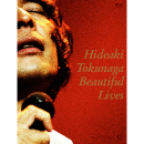 Beautiful Lives<br>【First Pressing Limited DVD-BOX】