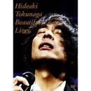 Beautiful Lives<br>【Standard Edition】