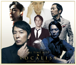 ALL TIME BEST VOCALIST<br>【First Pressing Limited Edition】