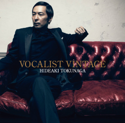 VOCALIST VINTAGE<br>【First Pressing Edition B】