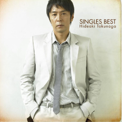 SINGLES BEST<br>【First Pressing Limited Edition B】