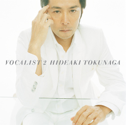 VOCALIST 2<br>【First Pressing Limited Edition】