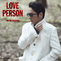LOVE PERSON<br>【首次限定版LOVE PERSON <br>MY BEST-ORIGINAL-版】
